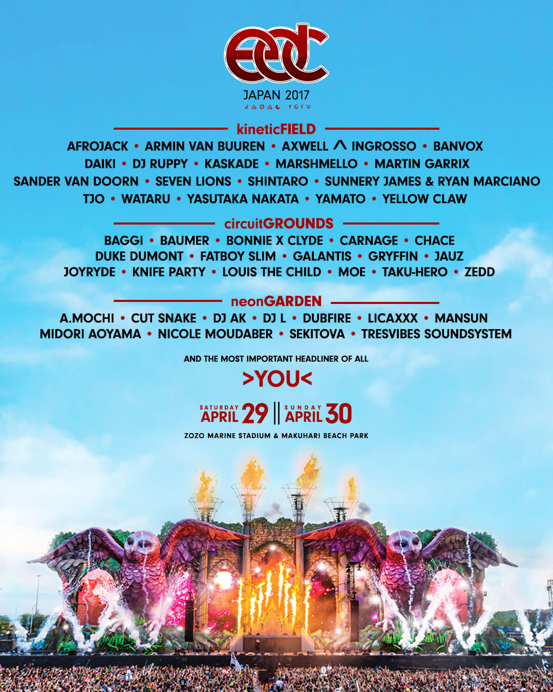 edc_japan_2017_lu_full_lineup_by_stage_en_version_1080x1350_r011
